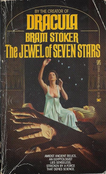 jewel seven stars stoker zebra 1979